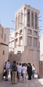 Dar Al Nadwa Cira 1925