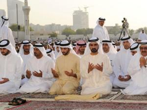 Sheikhs At Eid Prayers
