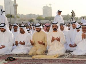 Sheikhs At Eid Prayers