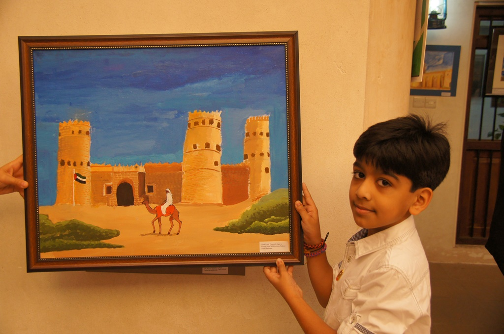 43 National Day 3rd Annual Treasures Of The Uae Art Competition