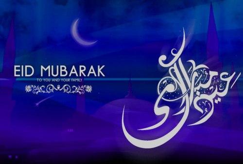 eid-fitr-mubarak-cards